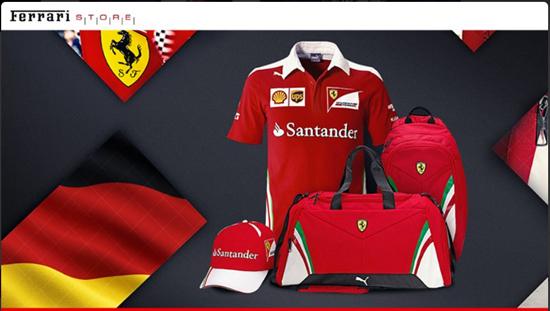 Ferrari Store Products