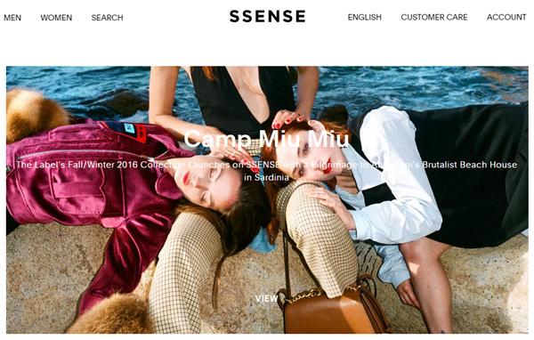 ssense-logo