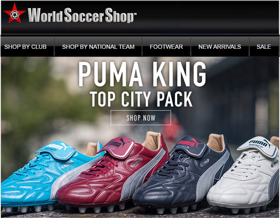 world-soccer-shop-logo