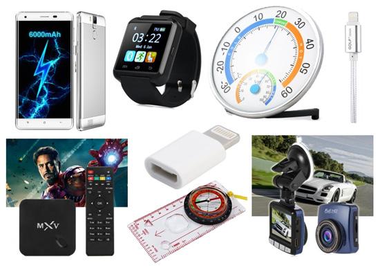dealsmachine-products