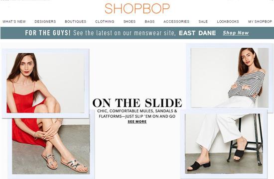 shopbop-main