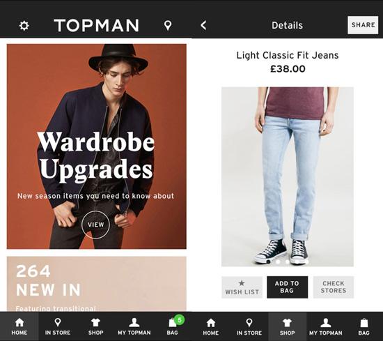topman-app